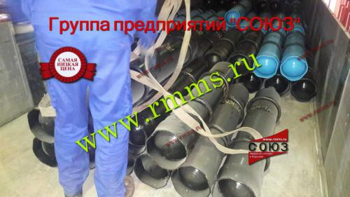 баллоны углекислотные купить в Челябинске