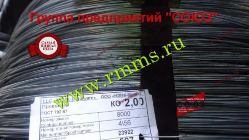 проволока контровочная КО ГОСТ 792 2 мм цена
