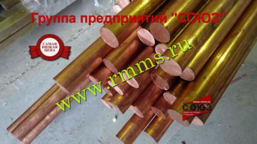 круг латунный ГОСТ2006-2006
