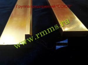 полоса латунная в Екатеринбурге