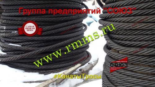 канат ГОСТ 3077-80 цена