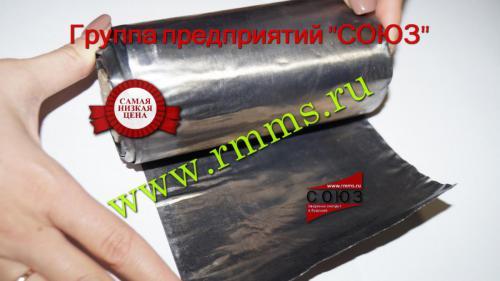 свинцовая фольга С1 в рулоне цена