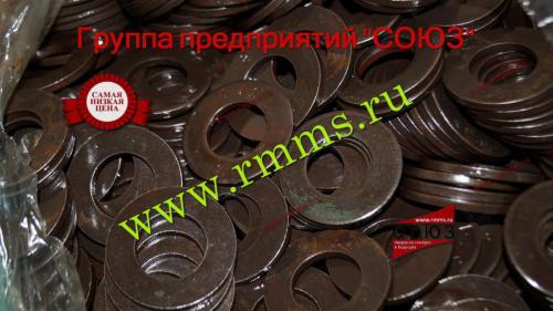шайбы высокопрочные купить в Екатеринбурге